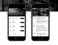Okean Elzy mobile app
