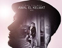 AWAl EL KELMAT Album Cover Art