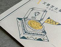 Tokyo Milk Cheese Factory HK