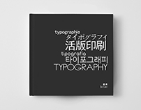 [TYPE] Typography 活版印刷