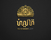 Font Talin Arabic 2018 تحميل خط