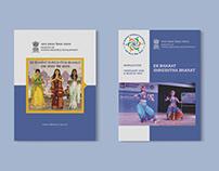 Ek Bharat Shreshtha Bharat Newsletter 3