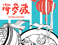 """Promotional items for """"CHINA BISTRO"""""""