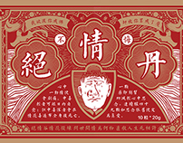 Chinese poison packaging design—My college job