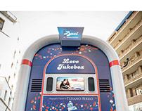 LOVE JUKEBOX - BACI PERUGINA