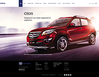 Changan - Official Website
