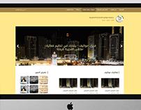 Mwalif Cooperative Society - Website