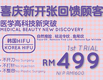 Embrace Misun Beauty Cafe Voucher Design
