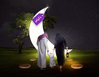 Alrajhi Bank - Ramdan Teaser