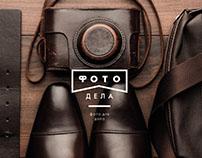 Photo Dela - photo studio