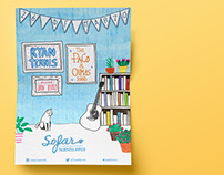 Sofar Buenos Aires | Festival Poster