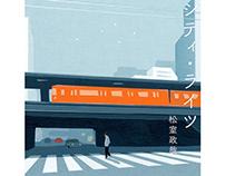 "MatsumuroSeiya 1st Album ""City Lights"" CD cover"