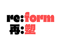 re:form