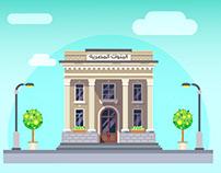 Ways to donateNational Cancer Institute