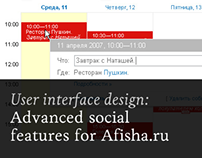 Advanced social features for afisha.ru