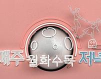 tvN - BLOCK SPOT