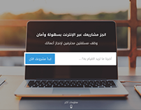 Landing page design UI/UX