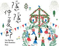 Inn Spring Mid-Smuuer Fest