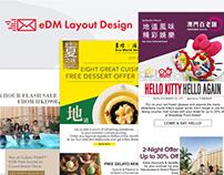 Galaxy Entertainment - eDM Layout Design