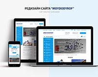 Sanitary equipment sale website
