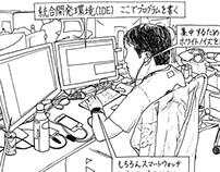 『文系でも知っておきたいプログラミングとプログラマーのこと』(ダイヤモンド社)