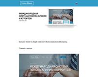 Дизайн сайта медицинской тематики https://video-clinic