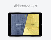 Branding and UI/UX for #Namazvdom