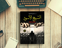 Book Cover || The Black Sheikh