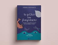 Book cover illustration Patakis Publishing House
