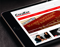 Design News Portal