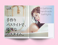 Imaginary Otona no Kagaku magazine