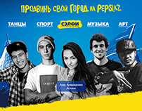 PEPSI DIGITAL CAMPAIGN 2015