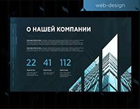 WEB-DESIGN: about