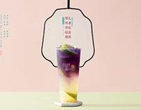 留韵|中国风奶茶摄影 chinese style Drink&Tea