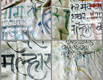 Radha-Krishna love story on Saree in Calligraphy