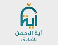AYA logo design