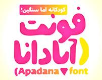 Si47ash Apadana font [Latin & Persian]
