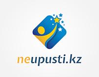 neupusti.kz Logo Rebrand