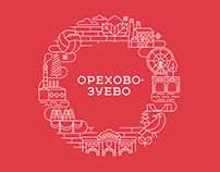 Branding for city Orekhovo-Zuevo