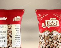 AlGhazal for Nuts - Packaging bags