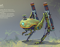Mr. Bot