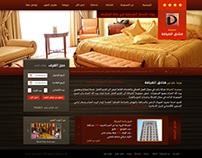 Deafah Hotels