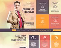 Дмитрий Каплун. Персональный сайт юриста