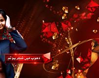 Mardon ka #1 channel