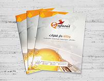 Dar Qafazat Brochure