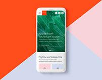 LekoStyle — Corporate website, UX/UI design