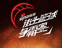 sina basketball