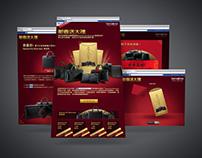 Samsonite Chinese New Year