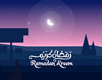 Ramadan Facebook cover video