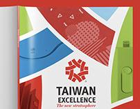 臺灣精品 infoComm 展覽主視覺設計 Taiwan Excellence
